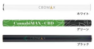 CBD MAX